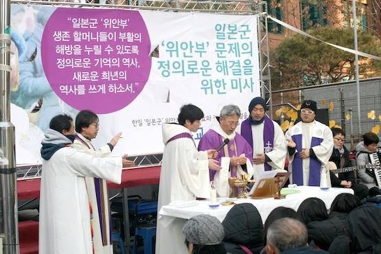 韓國教會呼籲日本政府要給「慰安婦」作出賠償