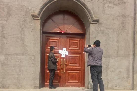 河南駐馬店教區天主堂被封,是省內第八個教區遭打壓