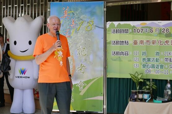 傳教士服務台灣四十多年,為美善基金會辦慈善跑籌募經費
