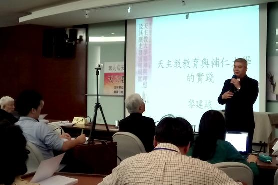 廣州主教首度赴台演講,觀察家評未能反映真相