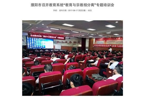 【評論】中國加利利與習近平新時代基督教秩序的實踐(一)