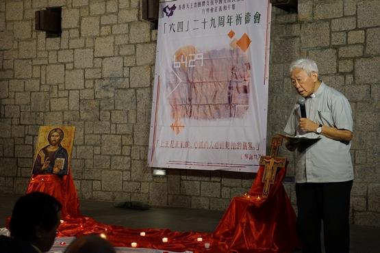 逾十一萬人參加六四集會,陳樞機祈禱會上呼籲中共別硬心腸
