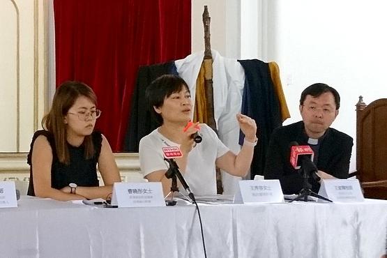 【特稿】調查指教會淡化處理性騷擾事件,負責機構強烈譴責