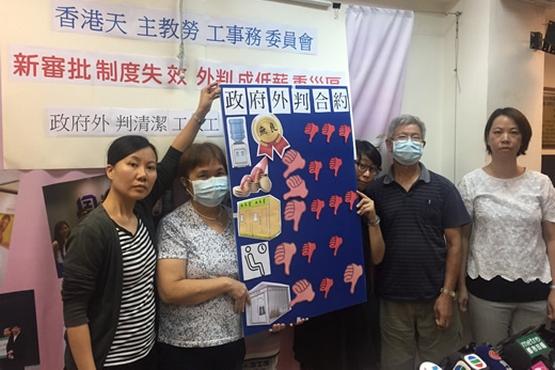 【評論】籲香港當局樹立良心僱主榜樣,保障工人權益