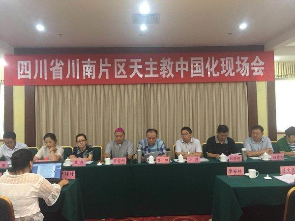中國教會推五年工作規劃,專家指為「中國化」建立合理性