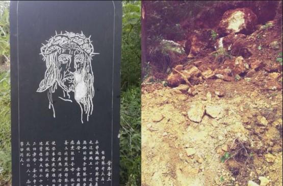 【鹽與光:教會透視】河南田家井苦路碑被拆毀