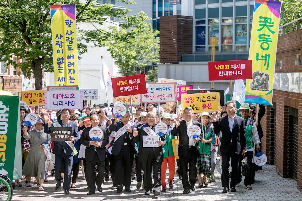 擔心「死亡文化」,首爾集會反對墮胎