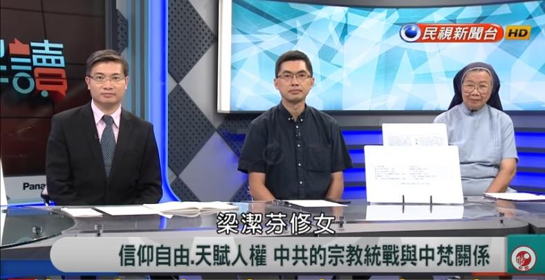 香港三位專家:香港跟中國的宗教自由同受侵犯,令人憂慮