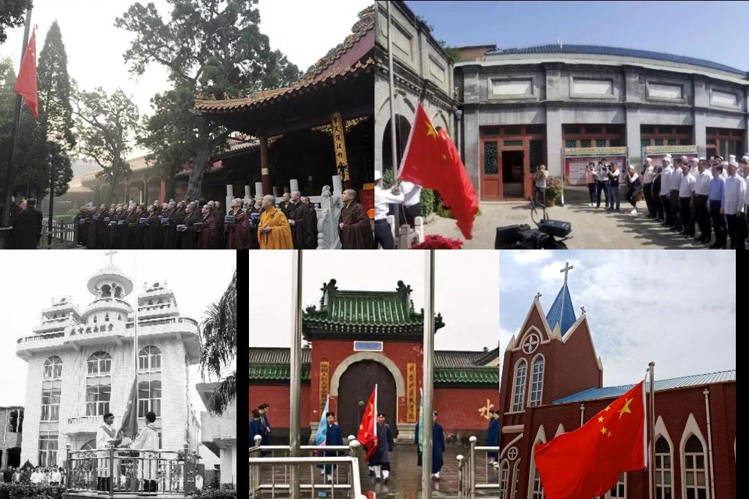 中國九大宗教團體,倡議宗教場所必須掛國旗
