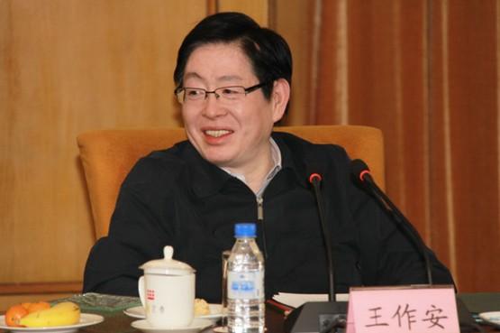 王作安指中國宗教不隸屬外國力量;傳十月一日簽中梵協議