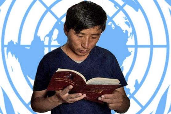 【評論】人權、法治離西藏有多遠?