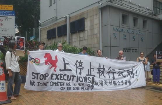 世界反對死刑日,神父到中日駐港機構促廢除死刑