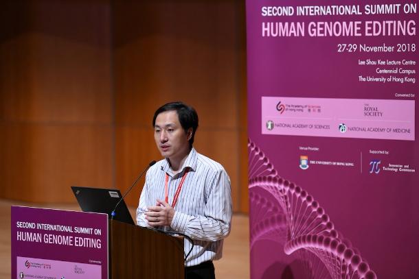 全球譴責中國科學家改造人類胚胎基因並誕下嬰兒