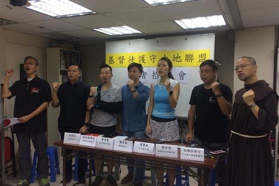 基督徒團體成立聯盟,集結力量反對香港大嶼山填海造地計劃