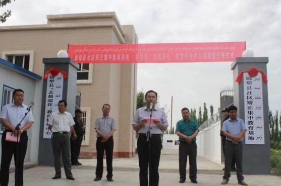 【評論】粗糙的新疆「再教育營」與「去極端化」政策