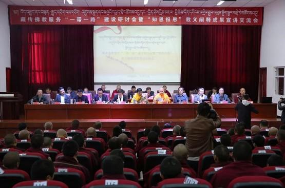 【評論】「一帶一路」受挫,籲西藏佛教拯救