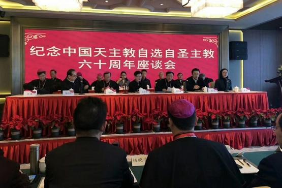 紀念自選自聖六十年,王作安重申不讓外國勢力干預中國教務