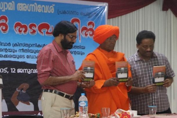 印度教派領袖要求教宗,幫助五位牽涉在一宗性侵案中的修女