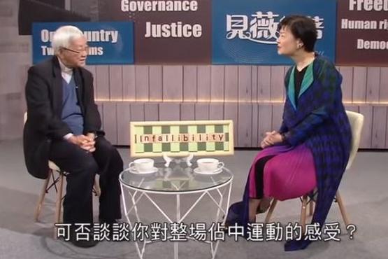 陳樞機批評容許移交逃犯到中國,稱內地完全無法無天