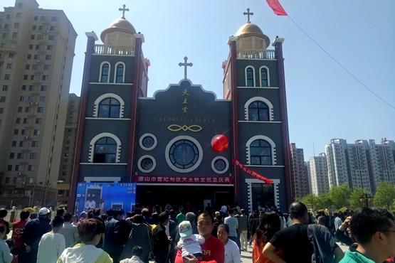 唐山信徒為未有教友社區開荒,半世紀後迎來首所正式聖堂
