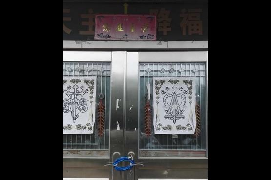 江西省宗教事務條例實施之際,當局通知地下團體將清拆教堂
