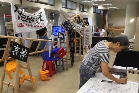 香港天主教舉辦展覽紀念六四,重溫教會三十年來毋忘堅持