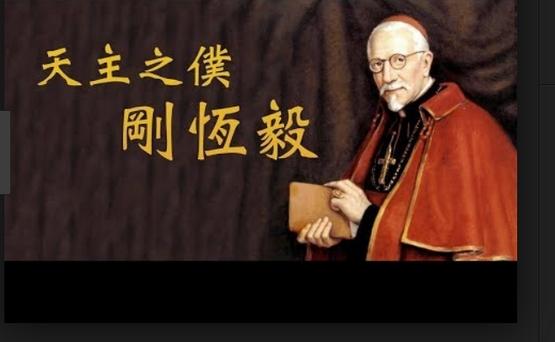 【谈说天地】张少麟神父(主徒会总会长)