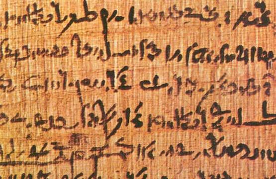 瑞士大學為發現最古老基督徒書信感到雀躍