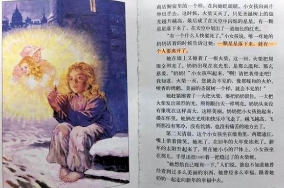 中國教科書刪改宗教字眼,學者擔心或興起宗教文字獄