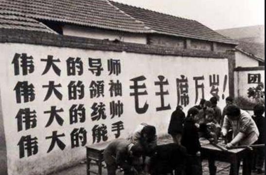 【特稿】河南教會文革見證者回憶,黨員不禁讚被鬥神父堅貞