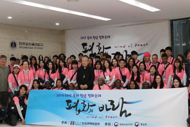 年輕人在南韓為和平步行