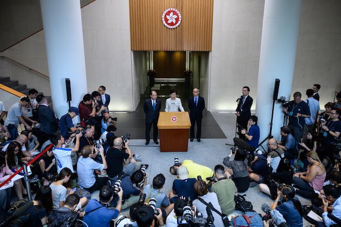 特首宣布動議撤回逃犯條例草案,重申不設獨立調查委員會